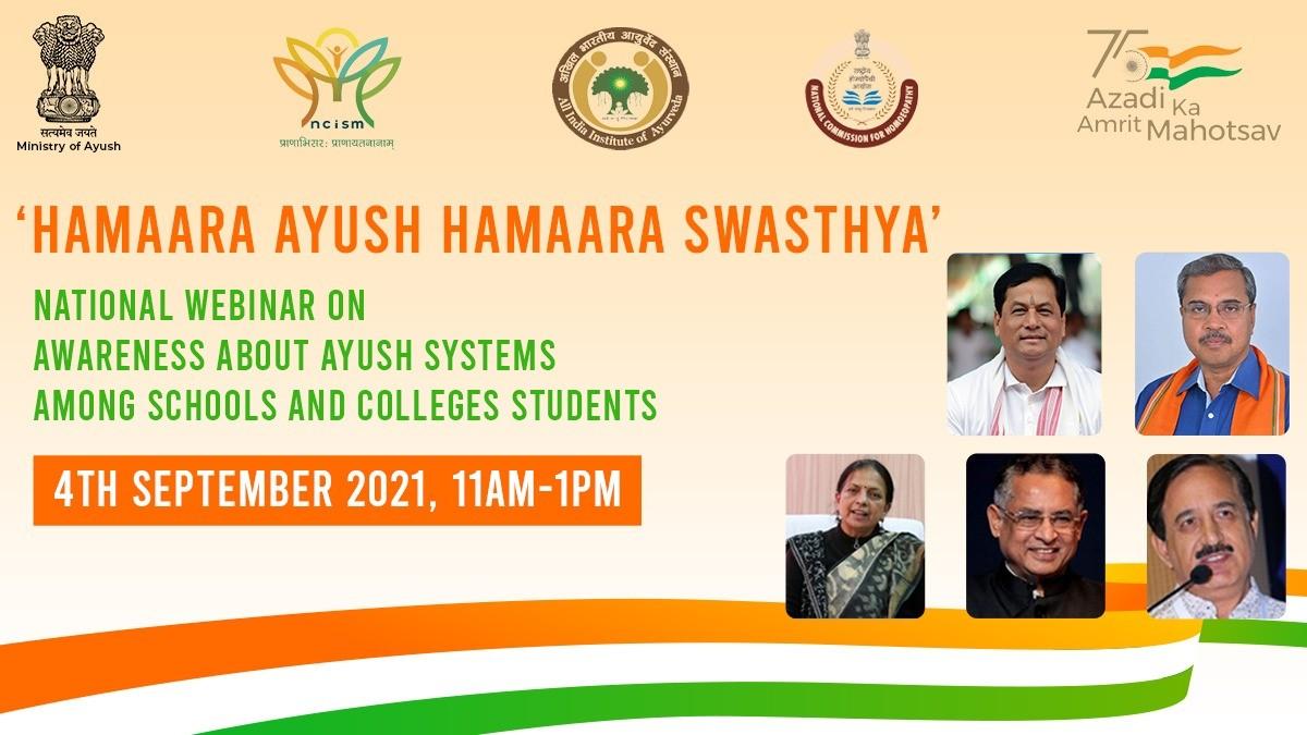 'Hamaara Ayush Hamaara Swasthya'