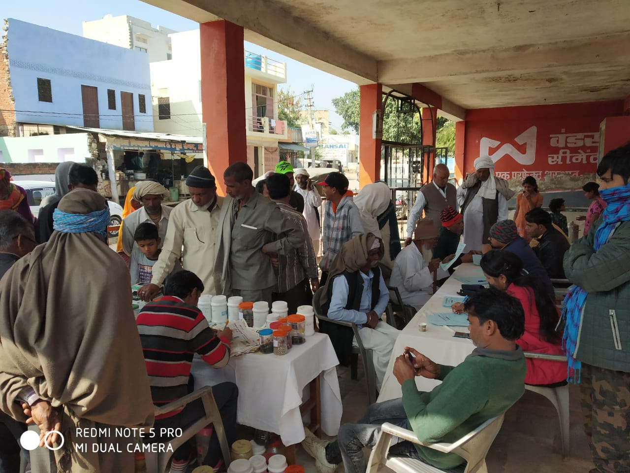 Free Medical Health Camp