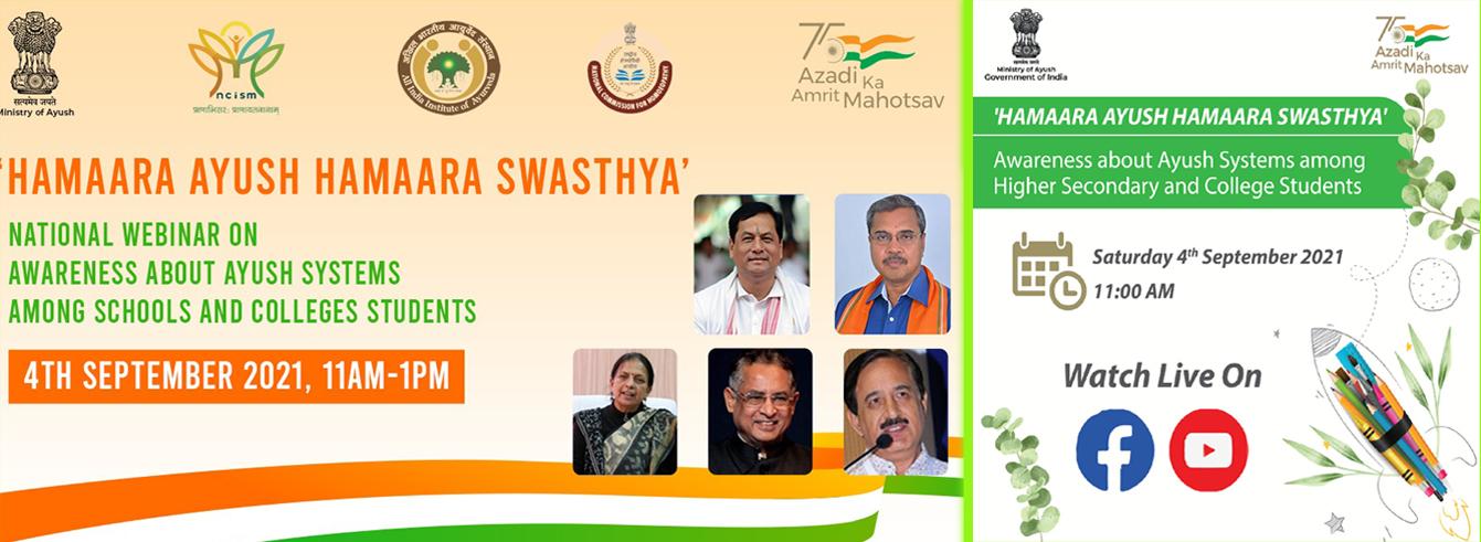 Watch the 'Hamaara Ayush Hamaara Swasthya